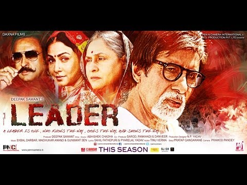 Leader Trailer | Official Theatrical Trailers