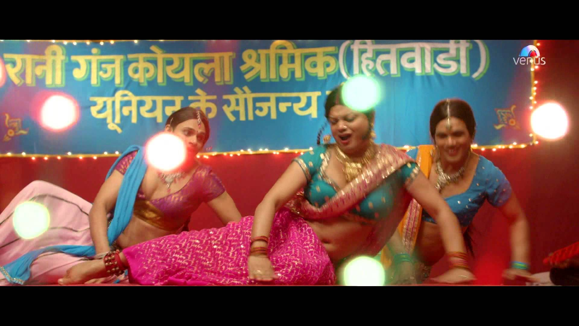 AK 47 Video Song – Koyelaanchal | Official Full HD Movie Video Songs