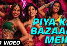 Piya Ke Bazaar Mein Video Song - Hamshakals