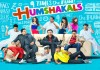Humshakals first look poster