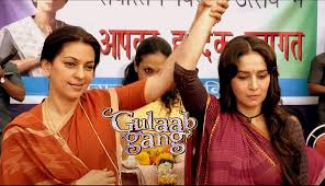 The Dirty Picture Poster : Gulaab Gang