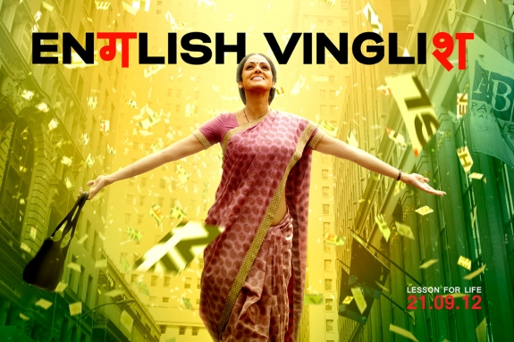Top 10 female centric films of Bollywood : English Vinglish