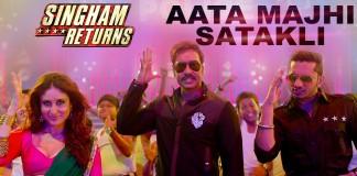 Aata Majhi Satakli video Song - Singham Returns