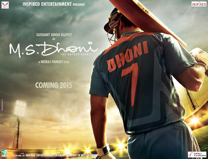 First Look - MS Dhoni Biopic