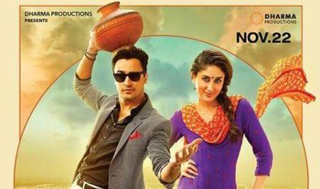 Gori Tere Pyaar Mein third Day collections