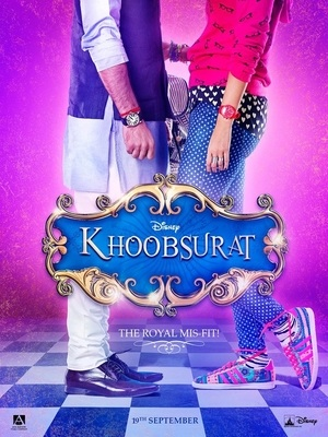 Khoobsurat second day collection - Average Day