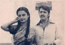Birthday Boy Rakesh Roshan : 6th September - Rakesh Roshan With Rekha
