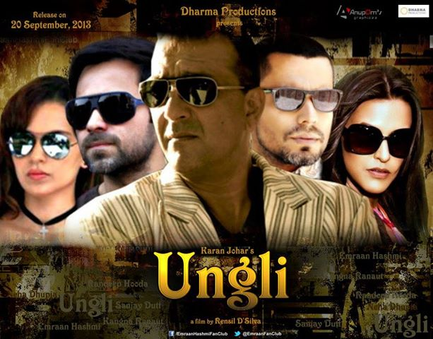 Ungli Trailer | Official Theatrical Trailers
