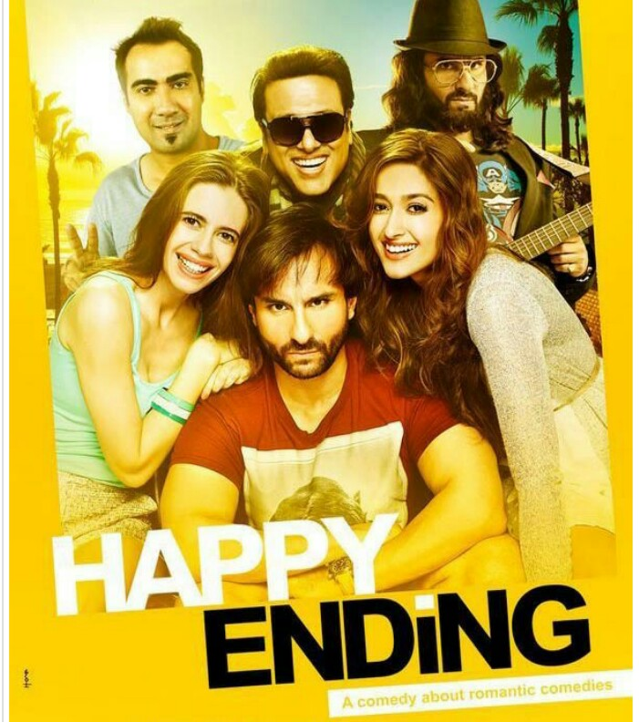 Happy Ending Music Review – Cool, Quirky and Refreshing.