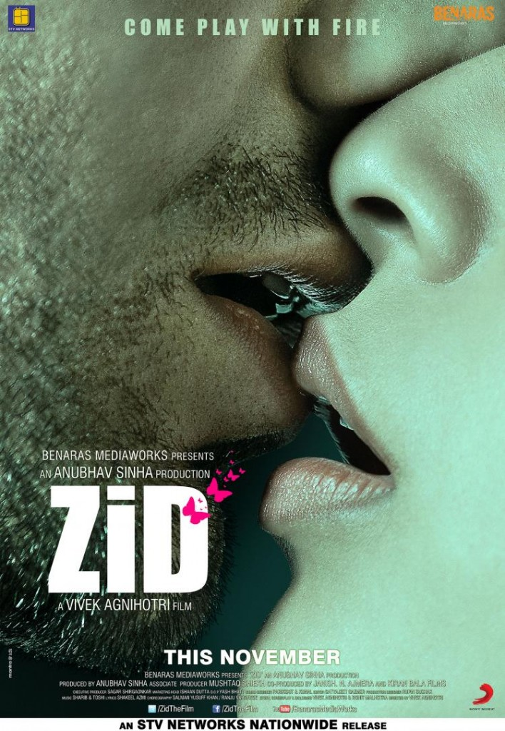 Zid Trailer staring Karanveer  Sharma and Mannara