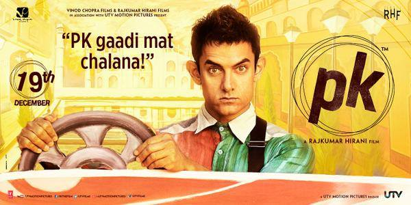 PK first day Collection : Superb start at Box Office