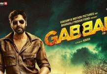 Gabbar Is Back Movie Poster