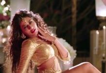 Aao Raja Video Song