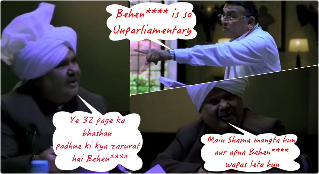Jai Ho Democracy Trailer: Political Satire from Makers of Jaane Bhi Do Yaaron