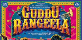 Guddu Rangeela First Look Poster feat. Arshad, Aditi and Amit
