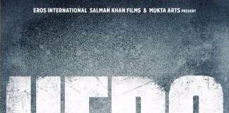 Hero First Look Revealed starring Sooraj Pancholi and Athiya Shetty