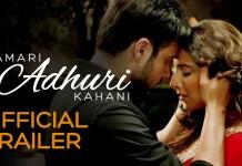 Hamari Adhuri Kahani Trailer feat. Vidya and Emraan