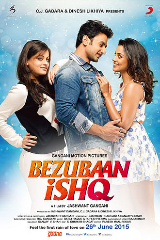 Bezubaan Ishq Trailer