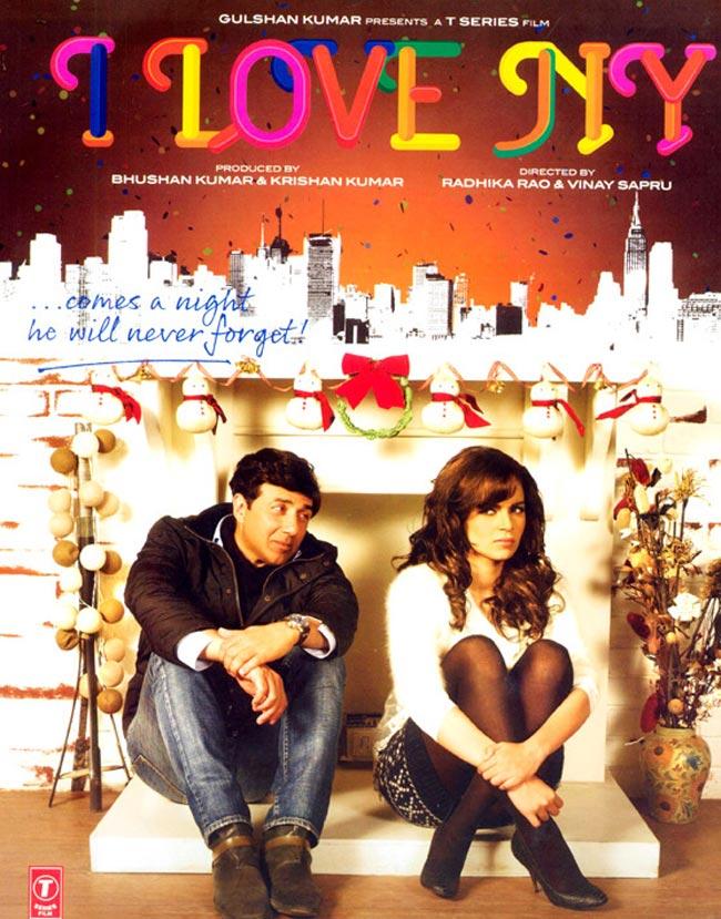 I Love NY Trailer