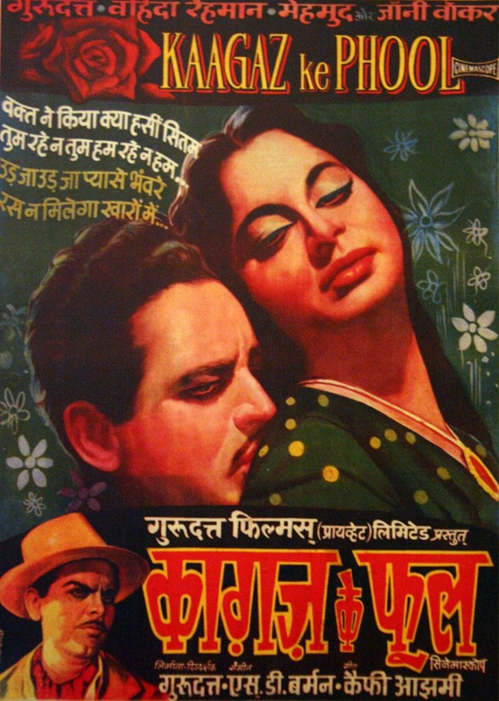 15 Indian movies that should have gone to the Oscars- Kaagaz Ke Phool