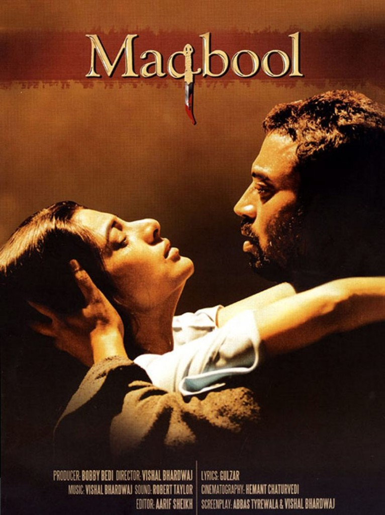 15 Indian movies that should have gone to the Oscars- Maqbool