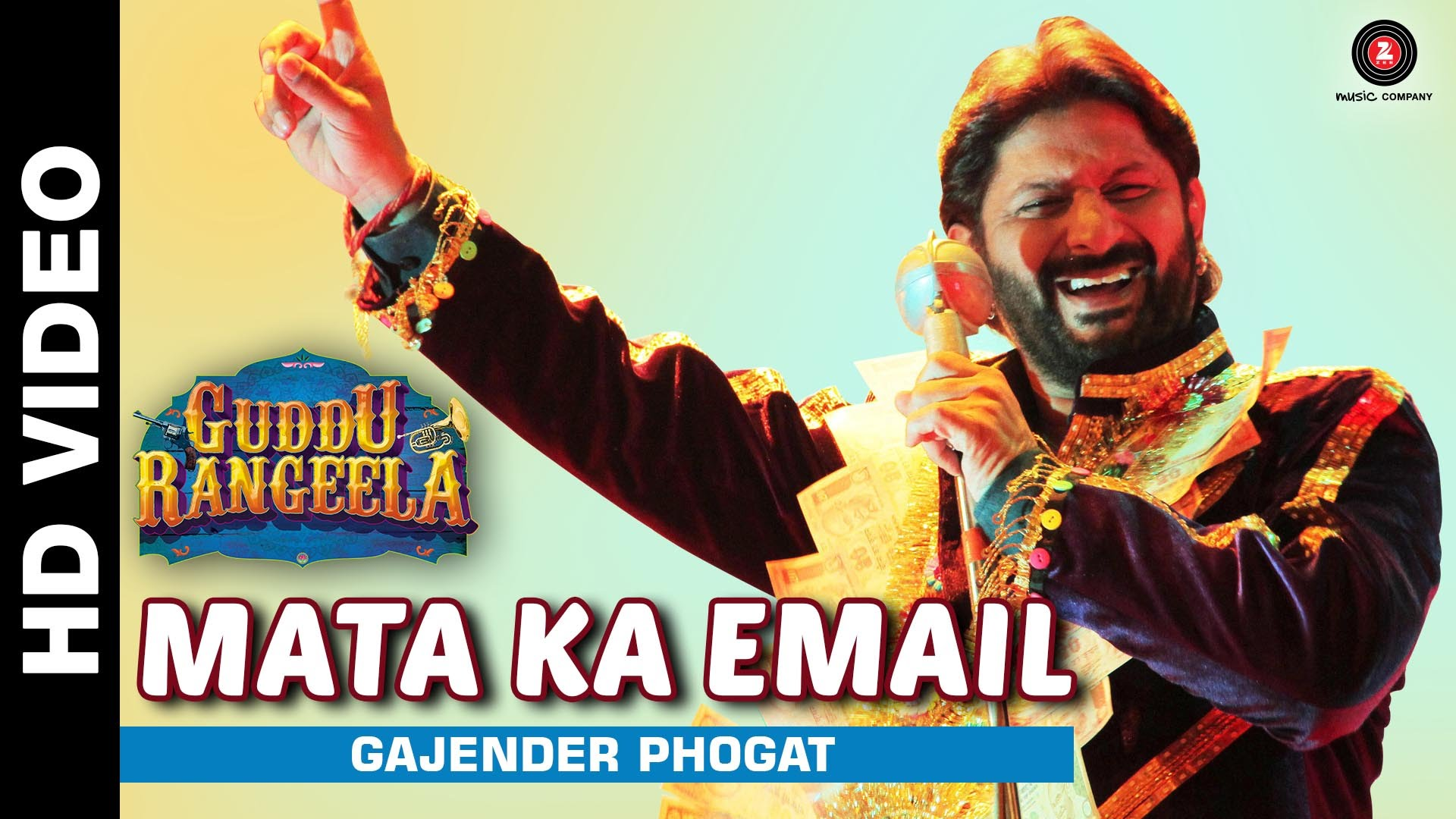 Mata Ka Email Video Song – Guddu Rangeela | Official Video Song