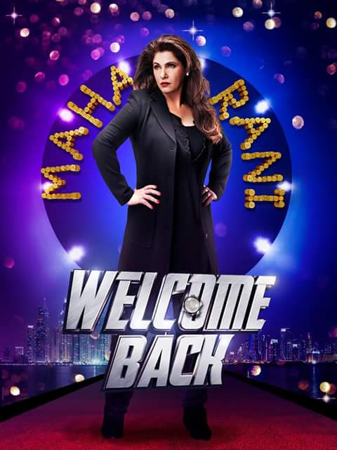 Welcome Back First Look Out Posters - Dimple Kapadia