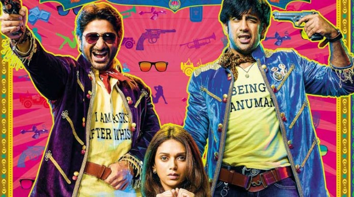 Guddu Rangeela Critics Review and Ratings: Average
