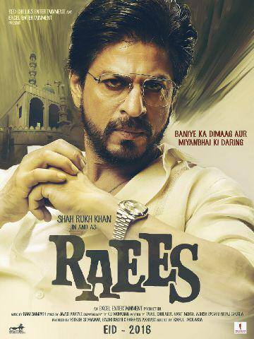 Raees first look - SRK