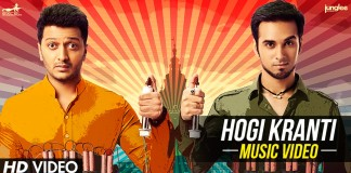Hogi Kranti Video Song – Bangistan | Official Video Song