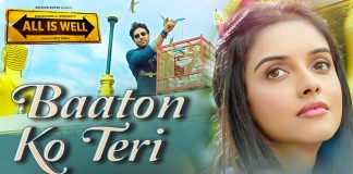 Baaton Ko Teri Video Song | All Is Well