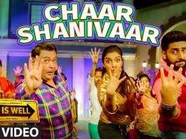 Chaar Shanivaar Video Song | All Is Well