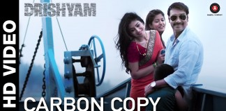 Carbon Copy Video Song - Drishyam | Official Video Song