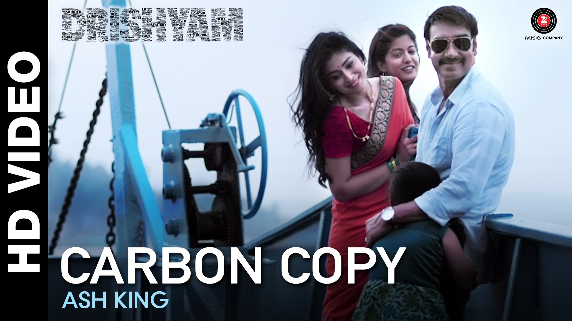 Carbon Copy Video Song – Drishyam | Official Video Song