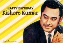 #HappyBirthdayKishoreKumar | Top 10 Songs Of Kishore Kumar On His Birthday