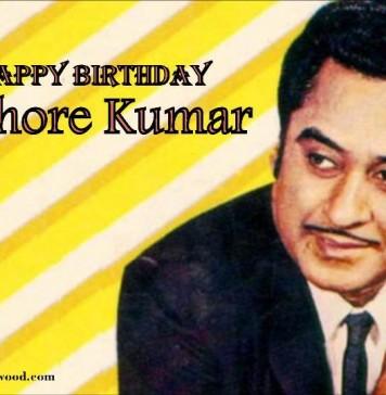#HappyBirthdayKishoreKumar | Top 10 Songs Of Kishore Kumar On His Birthday