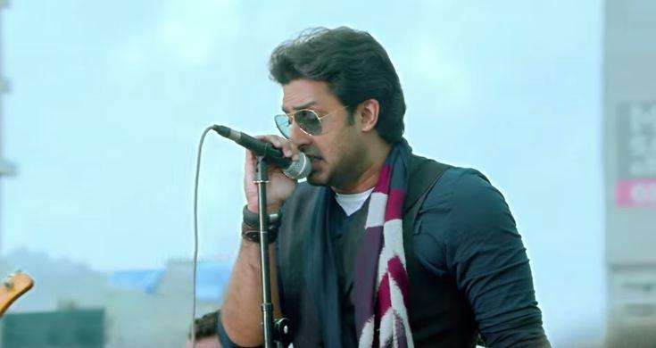 Abhishek Bachchan in Tu Milade song