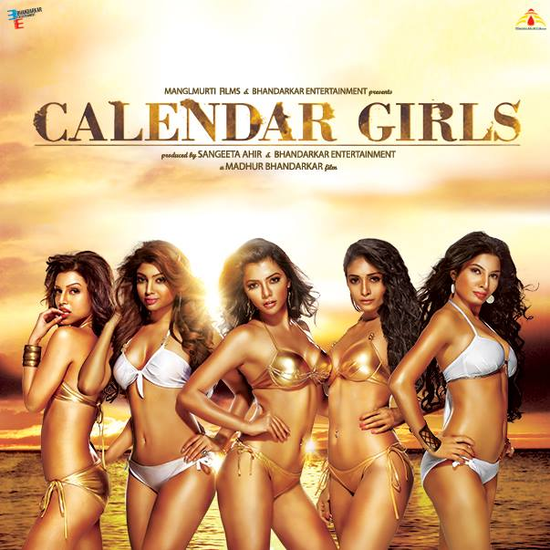 Calendar Girls Trailer Out