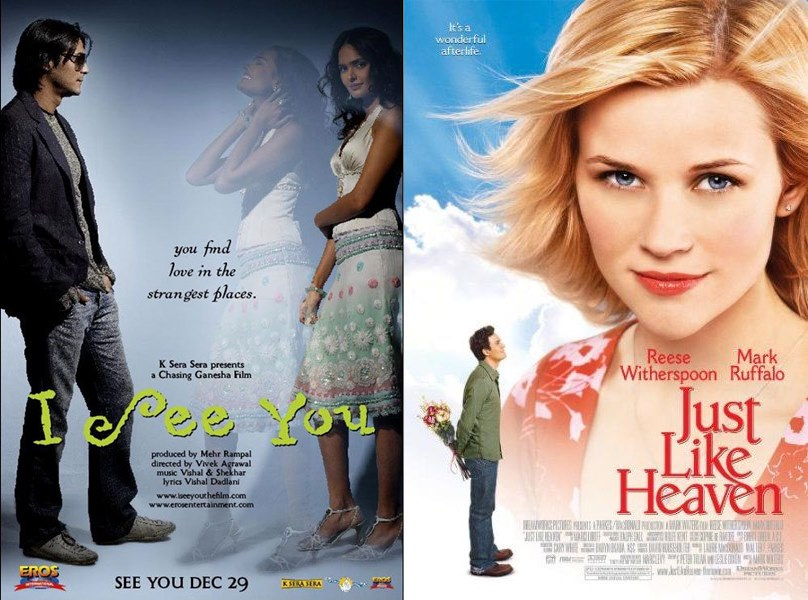 I See You (2006)- Just like heaven (2005)
