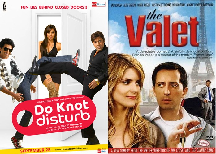Do Know Disturb - The Valet