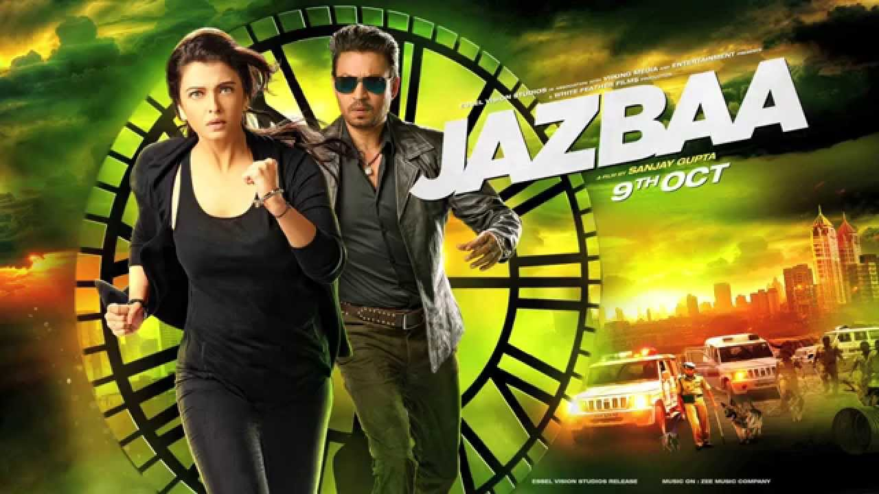 Jazbaa Motion Poster is Out | Official Motion Poster