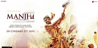Manjhi Official Trailer