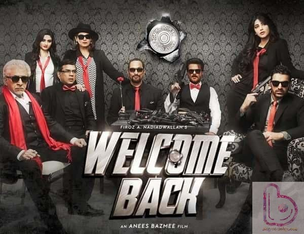 Welcome Back Music Review: Songs for the masses