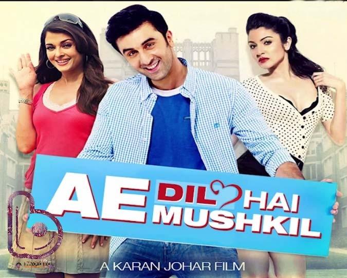 Ae Dil Hai Mushkil - Ranbir, Aishwarya and Anushka