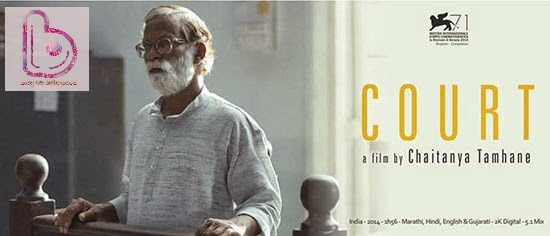 Marathi Film 'Court' is India's official entry to the Oscars