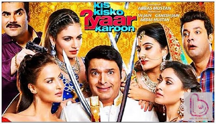 Kis Kisko Pyaar Karoon Music Review