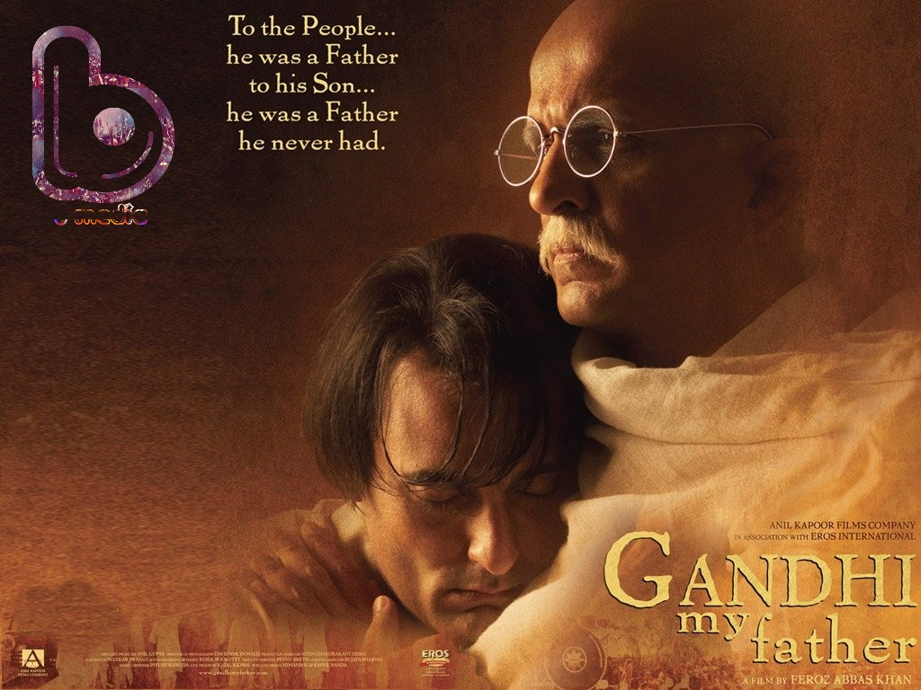 My Father Gandhi