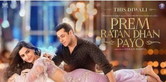 Salman Khan Just Tweeted The New Poster of Prem Ratan Dhan Payo