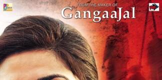 Priyanka Chopra Upcoming Movies In 2016 - Jai Gangaajal