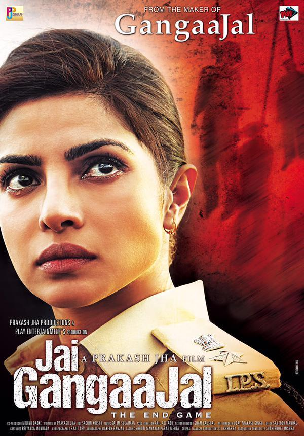 Priyanka Chopra Upcoming Movies In 2016 - Jai Gangaajal
